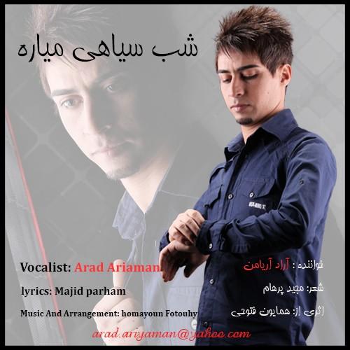 Arad Ariaman – Shab Siahi Miare
