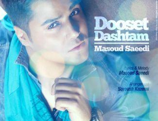 Masoud Saeedi – Dooset Dashtam