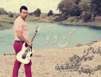 Farzad vaseghi – Mano To