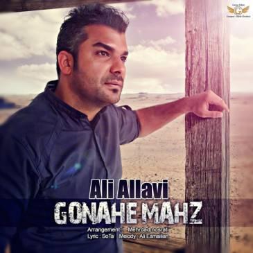 Ali Allavi – Gonahe Mahz