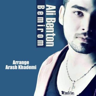 Ali Benton – Bemirom