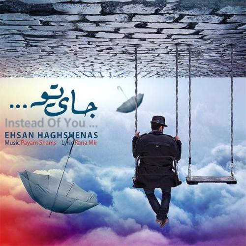 Ehsan Haghshenas – Jaye To