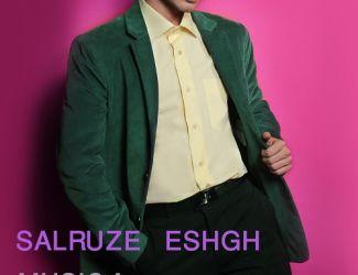 Shahab Nateghi – Salroze Eshgh