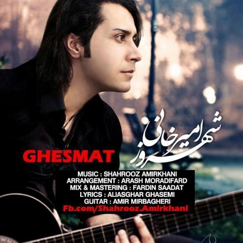 Shahrooz Amirkhani – Ghesmat