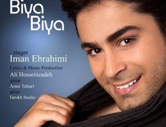 Iman Ebrahimi – Biya Biya Eshgham