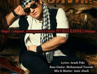 Peyman Rasooli – Bavar