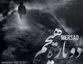Mersad – Dobare Hicham