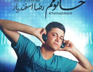 Reza Esfandiar – Khanomam