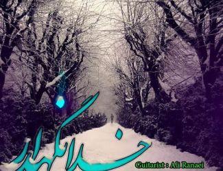 Mohammad Rahimi – Khodanegahdar