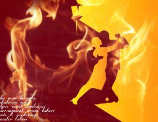 Shahram Vafa – Ba Man Beraghs