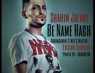 Shahin Jafari –  Be Name Hagh
