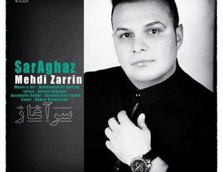 Mehdi Zarrin – Sar Aghaz