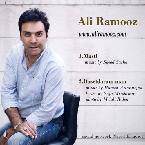 Ali Ramooz – 2New Music