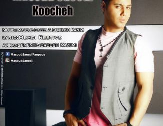 Masoud Saeedi – Koocheh