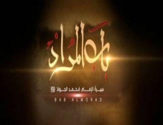 Mohammad Esfahani – Babolmorad