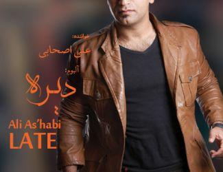 Ali Ashabi – Dire