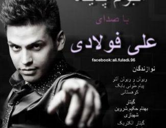 Ali Fuladi – Padideh