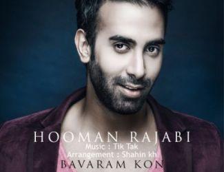 Hooman Rajabi – Bavaram Kon