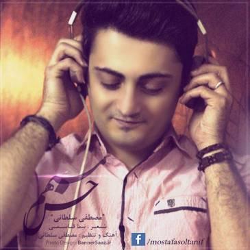 Mostafa Soltani – Hese Mobham