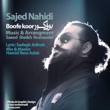 Sajed Nahidi – Boofe Koor