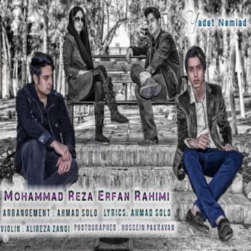 MohammadReza Rhimi – Yadet Nemiyad