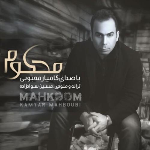 Kamyar Mahboubi – Mahkom