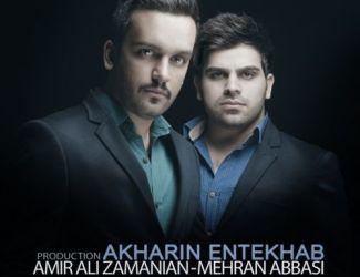 Mehran Abbasi Ft Amir Ali Zamanian – Akharin Entekhab