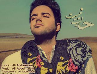 Ali Abdolmaleki – Halit Nist