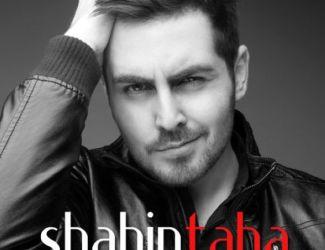 Shahin Taha – halam khobeh