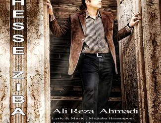 Alireza Ahmadi – Hesse Ziba