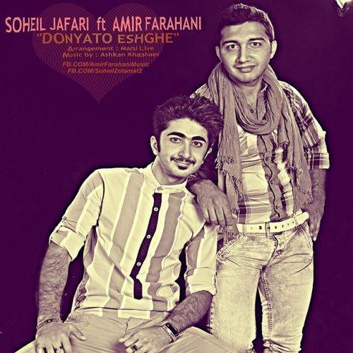 Soheil Jafari Ft Amir Farahani – Donyato Eshghe