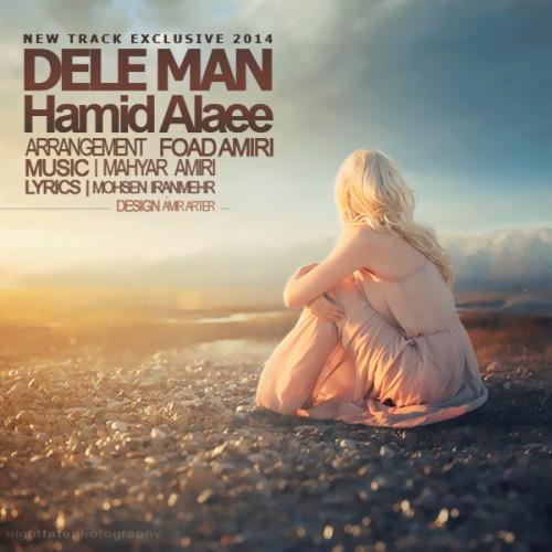 Hamid Alaee – Dele Man