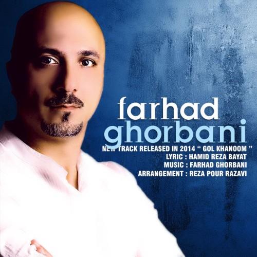 Farhad Ghorbani – Gol Khanoom