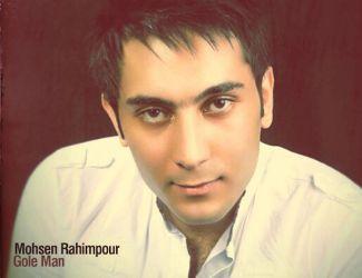 Mohsen Rahimpour – Gole Man