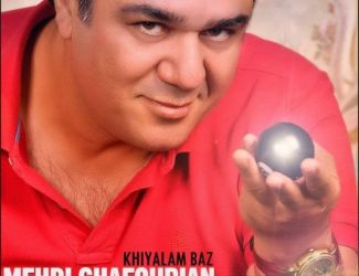 Mehdi Ghafourian – Khiyalam Baz