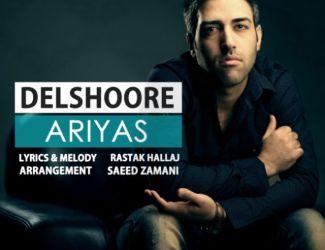 Ariyas – Delshoore