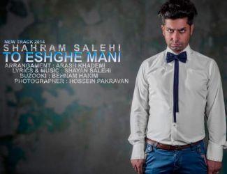 Shahram Salehi – To Eshghe Mani