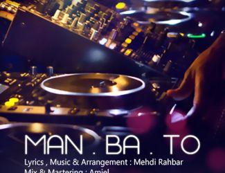 Mehdi Rahbar & AJ – Man Ba To
