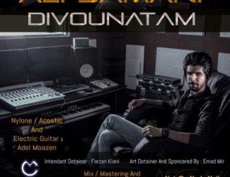 Ali Samani – Divounatam