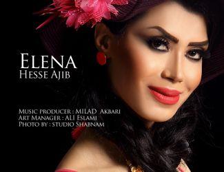 Elena – Hesse Ajib