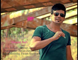 Amir Kian – Dare Az To Door Mishe
