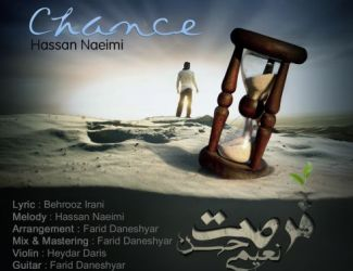 Hassan Naeimi – Forsat