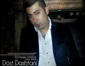 Morteza Panahi – Dost Dashtani