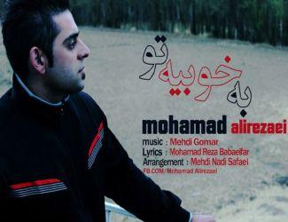 Mohamad Alirezaei – Be Khobiye To