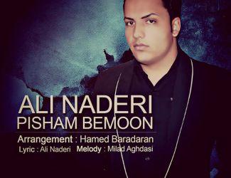 Ali Naderi – Pisham Bemoon