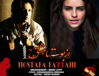 Mostafa Fattahi – Az Boose Ta Eshghe 2