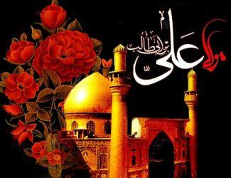 Mohammad Esfahani – Dide Bogsha