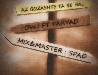 Owj Ft Sina Faryad – Az Gozashteh Ta Be Hal