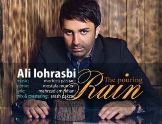 Ali Lohrasbi – Shor Shore Baroon (New Version)