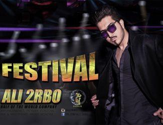 دانلود آهنگ جدید Ali 2rbo به نام Festival